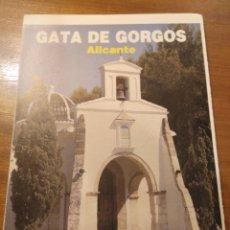 Folletos de turismo: GATA DE GORGOS ALICANTE COSTA BLANCA FOLLETO DESPLEGABLE 1991. Lote 183530666