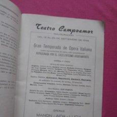 Folletos de turismo: INAGURACIOS DEL TEATRO CAMPOAMOR DE OVIEDO PROGRAMA AÑO 1948. Lote 183673687