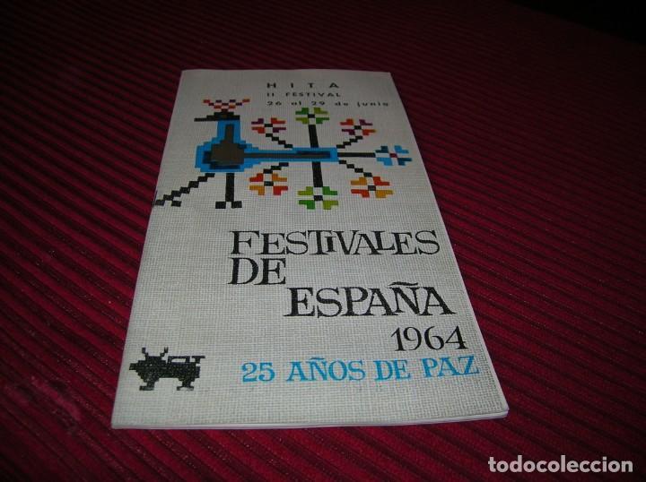 CATÁLOGO FESTIVALES DE ESPAÑA,25 AÑOS DE PAZ,AÑO 1964 (Coleccionismo - Folletos de Turismo)
