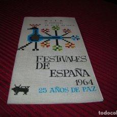 Folletos de turismo: CATÁLOGO FESTIVALES DE ESPAÑA,25 AÑOS DE PAZ,AÑO 1964. Lote 186082000