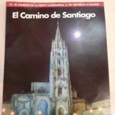 Folletos de turismo: EL CAMINO DE SANTIAGO ASTURIAS A GALICIA. Lote 186394720