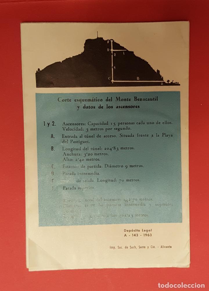 Folletos de turismo: PLANO turístico CASTILLO SANTA BÁRBARA (Alicante, 1963). Desplegable. COLECCIONISTA. Original - Foto 4 - 186457593