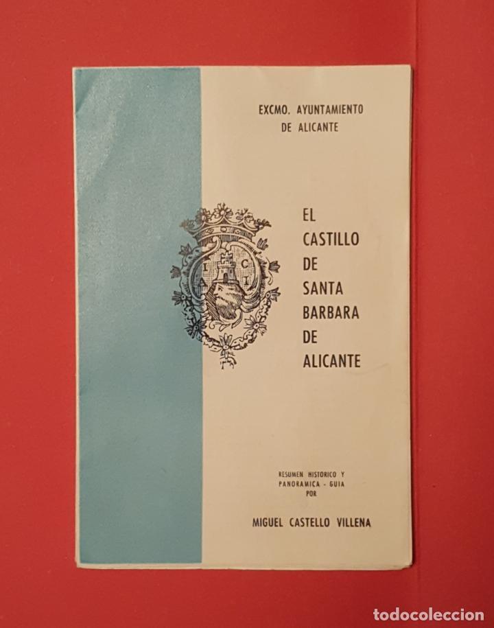PLANO TURÍSTICO CASTILLO SANTA BÁRBARA (ALICANTE, 1963). DESPLEGABLE. COLECCIONISTA. ORIGINAL (Coleccionismo - Folletos de Turismo)