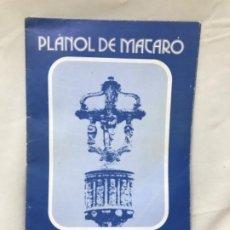 Folletos de turismo: PLANOL DE MATARO EDITAT PERLA 1979 CAIXA D'ESTALVIS LAIETANA PLANO FOTO MATARO CENTROS DE INTERES. Lote 188774253