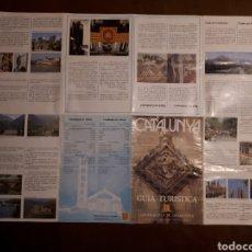 Folletos de turismo: GUIA TURÍSTICA CATALUNYA PLANO DESPLEGABLE. Lote 189518322