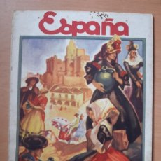 Folletos de turismo: FOLLETO TURISMO ESPAÑA DESPEGABLE AÑOS 50. . Lote 191534881