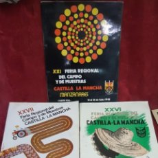 Folletos de turismo: LIBROS FERIA REGIONAL Y DE MUESTRAS DEL CAMPO FERCAM MANZANARES 3 LIBROS DE LOS AÑOS 80. Lote 191803038