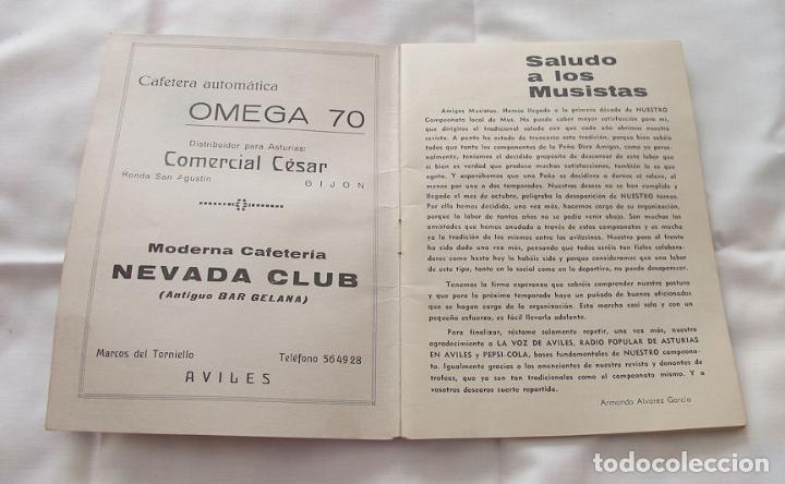Folletos de turismo: FOLLETO X CAMPEONATO DE MUS AVILES ASTURIAS 1972 - Foto 2 - 191807091