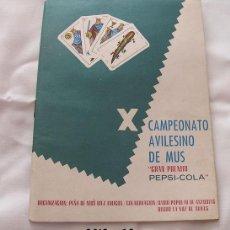Folletos de turismo: FOLLETO X CAMPEONATO DE MUS AVILES ASTURIAS 1972. Lote 191807091
