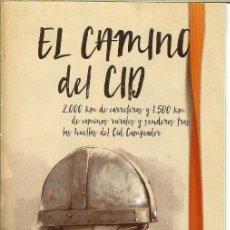 Folletos de turismo: FOLLETO TURISTÍCO - EL CAMINO DEL CID. Lote 191975778