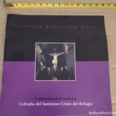 Folletos de turismo: FOLLETO COFRADIA SANTISIMO CRISTO DEL REFUGIO 75 ANIVERSARIO FUNDACION DOMINUS REFUGIUM MEUN. Lote 191993498