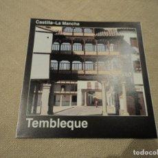 Folletos de turismo: FOLLETO INFORMATIVO DE TEMBLEQUE. Lote 192172017