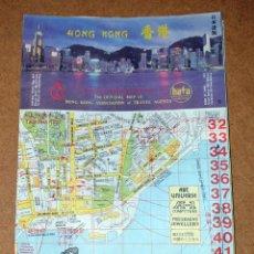 Folletos de turismo: HONG KONG. Lote 194176693