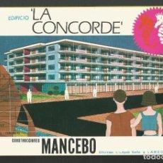 Folletos de turismo: FOLLETO CATALOGO EDIFICIO LA CONCORDE CONSTRUCCIONES MANCEBO - LAREDO - SANTANDER . Lote 194200551