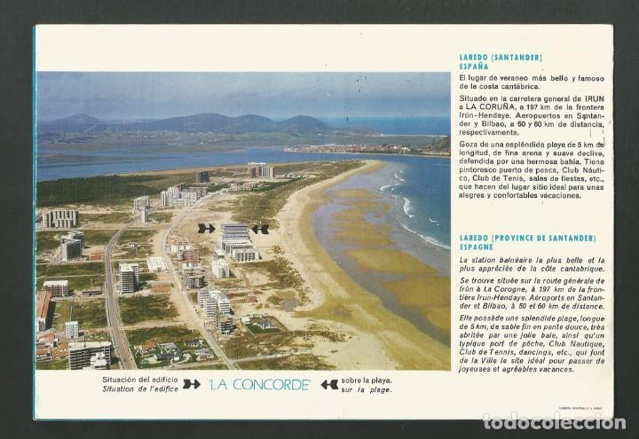 Folletos de turismo: FOLLETO CATALOGO EDIFICIO LA CONCORDE CONSTRUCCIONES MANCEBO - LAREDO - SANTANDER - Foto 2 - 194200551