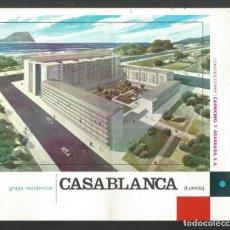Folletos de turismo: FOLLETO CATALOGO GRUPO RESIDENCIAL CASABLANCA - LAREDO - SANTANDER AÑO 1964 CONSTRUCCIONES CARNICERO. Lote 194200972