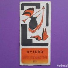 Folletos de turismo: ANTIGUO TRIPITICO CIUDAD OVIEDO 1968 DATOS INFORMATIVOS PLANO DESPLEGABLE. Lote 194206705