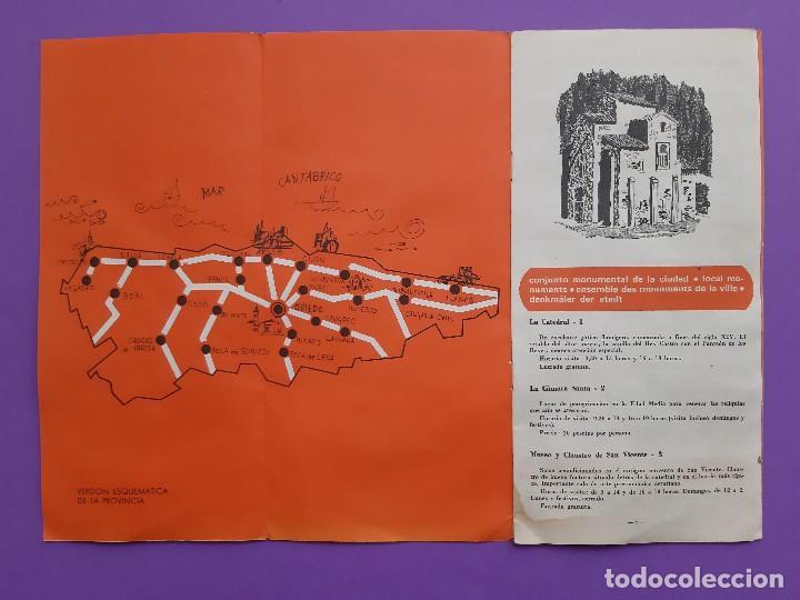 Folletos de turismo: ANTIGUO TRIPITICO CIUDAD OVIEDO 1968 DATOS INFORMATIVOS PLANO DESPLEGABLE - Foto 2 - 194206705