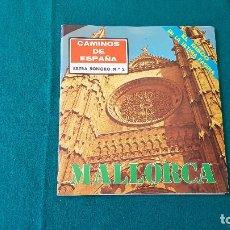 Folletos de turismo: FOLLETO DE TURISMO DE MALLORCA (1973) CAMINOS DE ESPAÑA. Lote 194335189