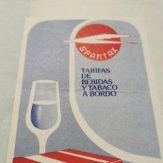 Folletos de turismo: FOLLETO TARIFAS BEBIDAS Y TABACO SPANTAX. Lote 194343568
