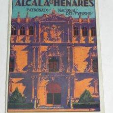 Folletos de turismo: ALCALA DE HENARES. PATRONATO NACIONAL DEL TURISMO - TORMO Y MONZO, ELÍAS - GRÁFS. MARINAS S.F, MADR. Lote 194367165