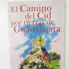 Folletos de turismo: EL CAMINO DEL CID POR TIERRAS DE GUADALAJARA - RUTA POR CARRETERA. Lote 194370861