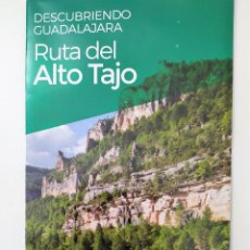 Folletos de turismo: DESCUBRIENDO GUADALAJARA - RUTA DEL ALTO TAJO. Lote 194556651
