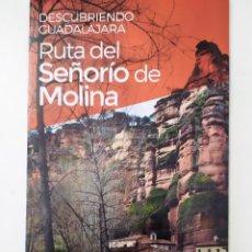 Folletos de turismo: DESCUBRIENDO GUADALAJARA - RUTA DEL SEÑORIO DE MOLINA. Lote 194557160