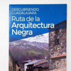 Folletos de turismo: DESCUBRIENDO GUADALAJARA - RUTA DE LA ARQUITECTURA NEGRA. Lote 194557922