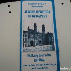 Folletos de turismo: TRIPTICO INFORMATIVO SINAGOGA JUDIA EN BUDAPEST. Lote 194571530