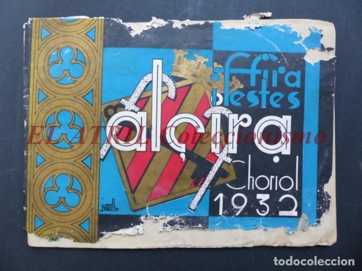 ALCIRA, VALENCIA - RARO PROGRAMA DE FERIA Y FIESTAS CHORIOL - AÑO 1932 (Coleccionismo - Folletos de Turismo)