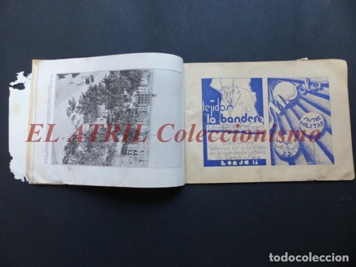 Folletos de turismo: ALCIRA, VALENCIA - RARO PROGRAMA DE FERIA Y FIESTAS CHORIOL - AÑO 1932 - Foto 8 - 194605681