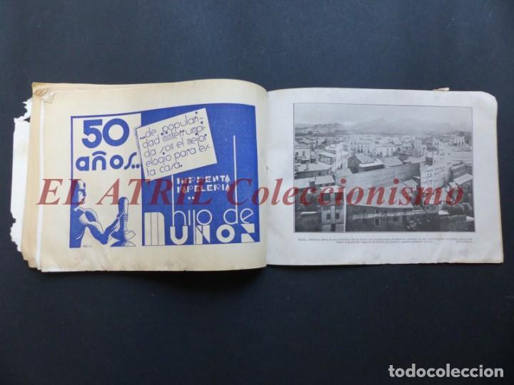 Folletos de turismo: ALCIRA, VALENCIA - RARO PROGRAMA DE FERIA Y FIESTAS CHORIOL - AÑO 1932 - Foto 24 - 194605681