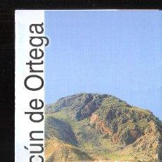 Folletos de turismo: ALICÚN DE ORTEGA. GRANADA.DESPLEGABLE ( 8 CARAS ). 21X10 CM.. Lote 194607133
