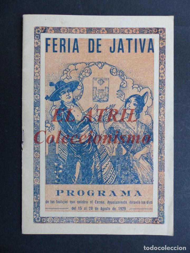 JATIVA, VALENCIA - PROGRAMA DE FIESTAS DE AGOSTO, AÑO 1929 (Coleccionismo - Folletos de Turismo)