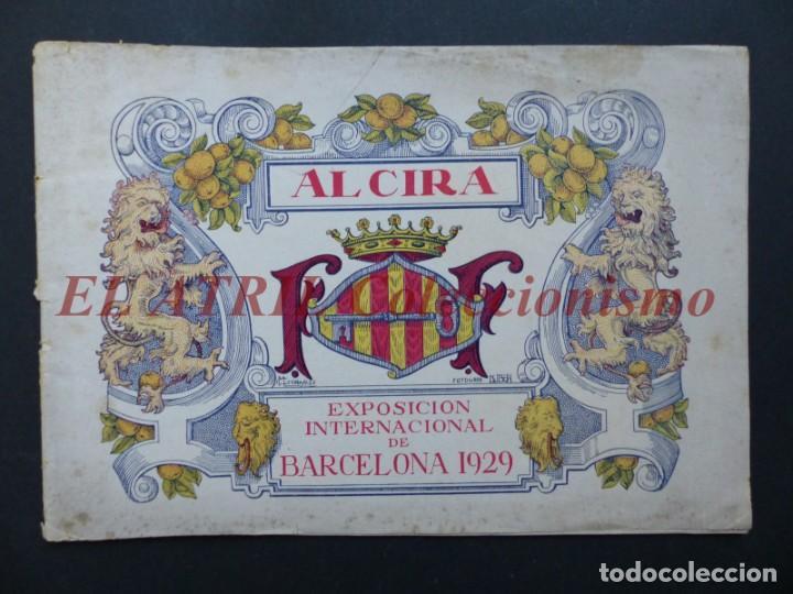 ALCIRA, VALENCIA - EXPOSICION INTERNACIONAL BARCELONA, AÑO 1929, CATALOGO DE EXPOSITORES (Coleccionismo - Folletos de Turismo)