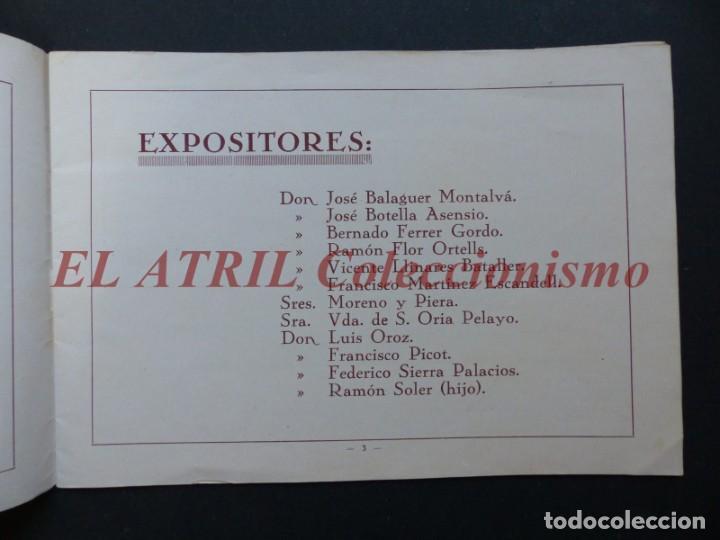 Folletos de turismo: ALCIRA, VALENCIA - EXPOSICION INTERNACIONAL BARCELONA, AÑO 1929, CATALOGO DE EXPOSITORES - Foto 3 - 194608737