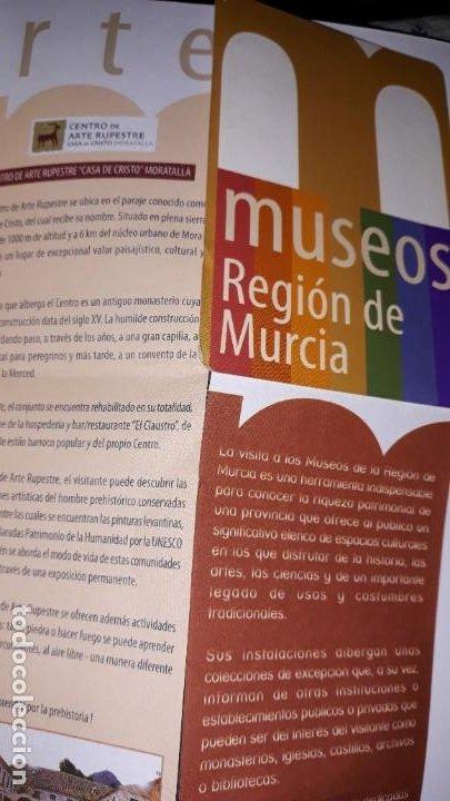 MUSEOS REGIÓN MURCIA ARQUELOGÍA MÚSICA ARTES CIGARRALEJO MULA CATEDRAL SALZILLO MULA BARRANDA SAN JU (Coleccionismo - Folletos de Turismo)