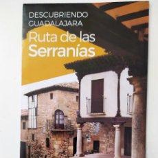 Folhetos de turismo: DESCUBRIENDO GUADALAJARA - RUTA DE LAS SERRANIAS. Lote 194664655