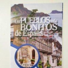 Folletos de turismo: TRIPTICO LOS PUEBLOS MAS BONITOS DE ESPAÑA. Lote 194775963