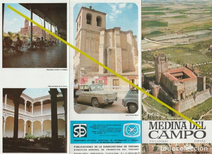 FOLLETO TRIPTICO MEDINA DEL CAMPO VALLADOLID AÑOS 60 -- -R- 5 (Coleccionismo - Folletos de Turismo)