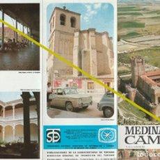 Folletos de turismo: FOLLETO TRIPTICO MEDINA DEL CAMPO VALLADOLID AÑOS 60 -- -R- 5. Lote 194872305