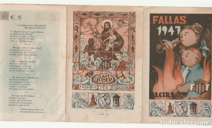 FOLLETO TRIPTICO FALLAS 1947 ALCIRA VALENCIA - -R-5 (Coleccionismo - Folletos de Turismo)