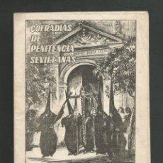 Folletos de turismo: SEMANA SANTA SEVILLA PLNO COFRADIERO 1963. Lote 194920385