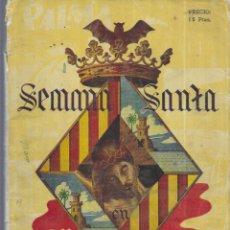 Folletos de turismo: RUTAS TURÍSTICAS DE ESPAÑA * SEMANA SANTA EN MALLORCA * Nº 9 - AÑO 1959 (120 PÁGINAS). Lote 195025172