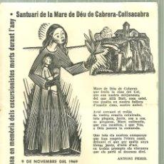 Folletos de turismo: C1.-EXCURSIONISME-CABRERA COLLSACABRA-MISSA EN MEMORIA DELS EXCURSIONISTES MORTS-XILOGRAFIA GELABERT. Lote 195108256