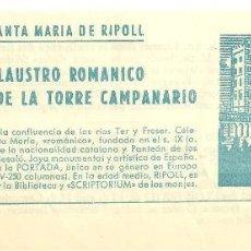 Folletos de turismo: 338.- REAL MONASTERIO DE SANTA MARIA DE RIPOLL VISITA DEL CLAUSTRO ROMANICO ENTRADA. Lote 195109911