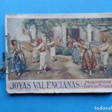 Folletos de turismo: GUIA - JOYAS VALENCIANAS - MONUMENTOS Y EDIFICIOS NOTABLES - AÑO 1926 - VER DESCRIPCION Y FOTOS. Lote 195165166