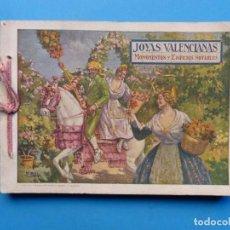 Folletos de turismo: GUIA - JOYAS VALENCIANAS - MONUMENTOS Y EDIFICIOS NOTABLES - AÑO 1936 - VER DESCRIPCION Y FOTOS. Lote 195165627