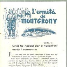 Folletos de turismo: 3631.- L`ERMITÀ DE MONTGRONY RIPOLLES DIPTIC ANY 1969. Lote 195254385
